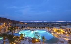 TABA! Poilsis EL WEKALA AQUA PARK 4* viešbutyje su AI tik nuo 349 €/asm.