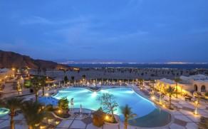 PASKUTINĖ MINUTĖ! TABA! Poilsis EL WEKALA AQUA PARK 4* viešbutyje su AI tik nuo 349 €/asm.