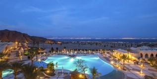TABA VASARĮ – BALANDĮĮ! Poilsis EL WEKALA AQUA PARK 4* viešbutyje su AI tik 329 €/asm.