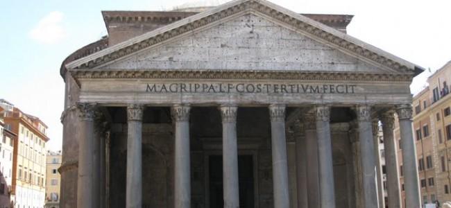 Romos Panteonas – šventykla, skirta visiems dievams