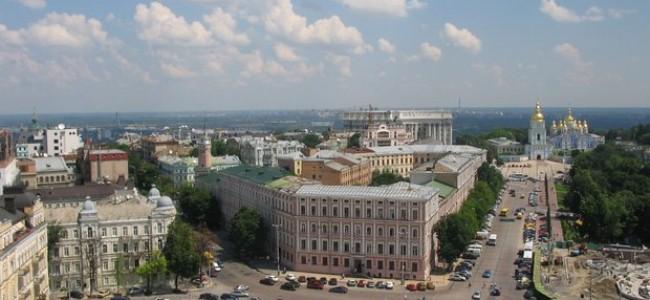 Lankytinos vietos Kijeve: ką aplankyti ir pamatyti?