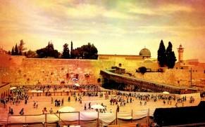 Įdomūs faktai apie Izraelį