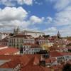 Atostogos Lisabonoje! Skrydis ir 7 n. viešbutyje tik 256 €/asm.
